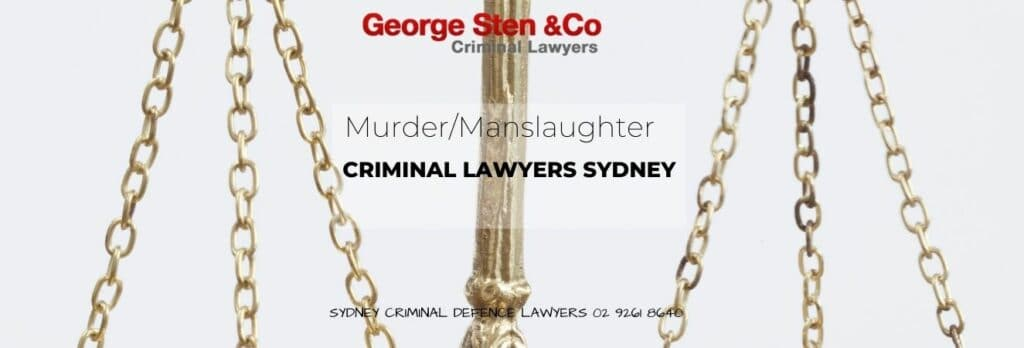 Manslaughter Charges Not Guilty - George Sten & Co