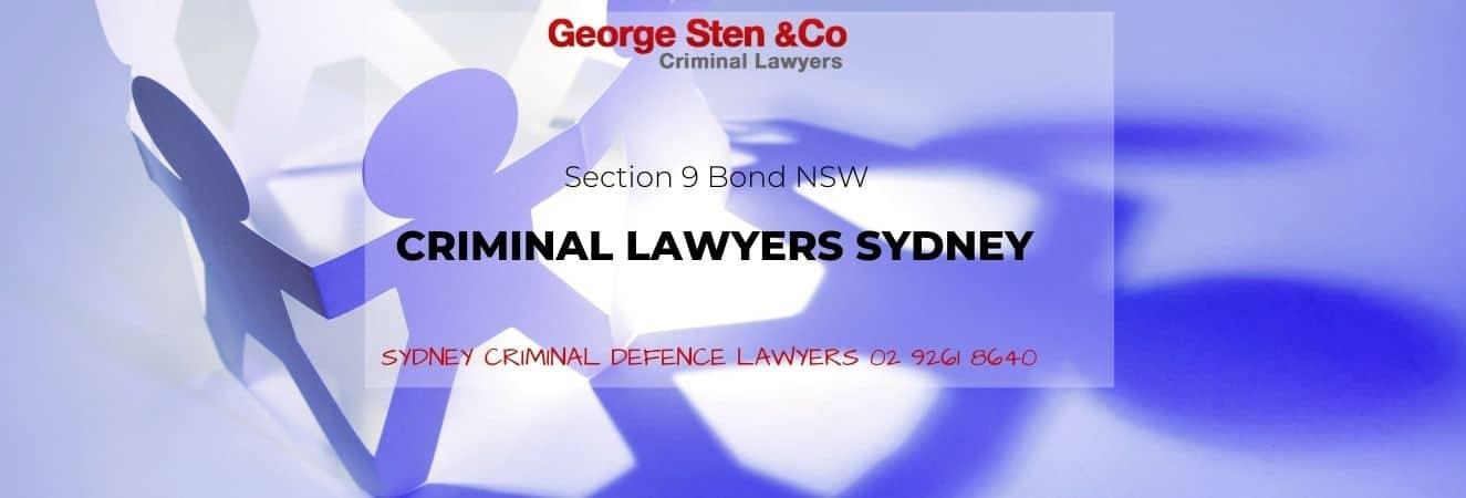 Section 9 Bond NSW